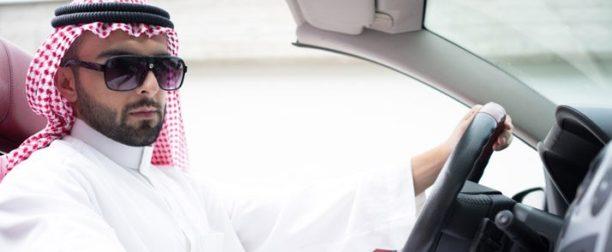 Katarlıların Türkiye'ye Yaptığı Yatırımlar Nelerdir?