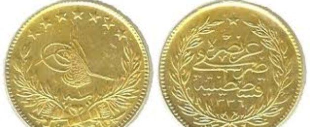 Osmanlı Paraları Fiyatları Nelerdir?